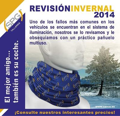 revision-invernal-con-regalo-en-spg-talleres